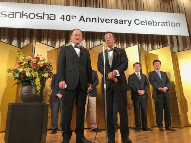 Mr. Yusuke and Keisuke Uchikoshi adressing 200 (inter-)national guests